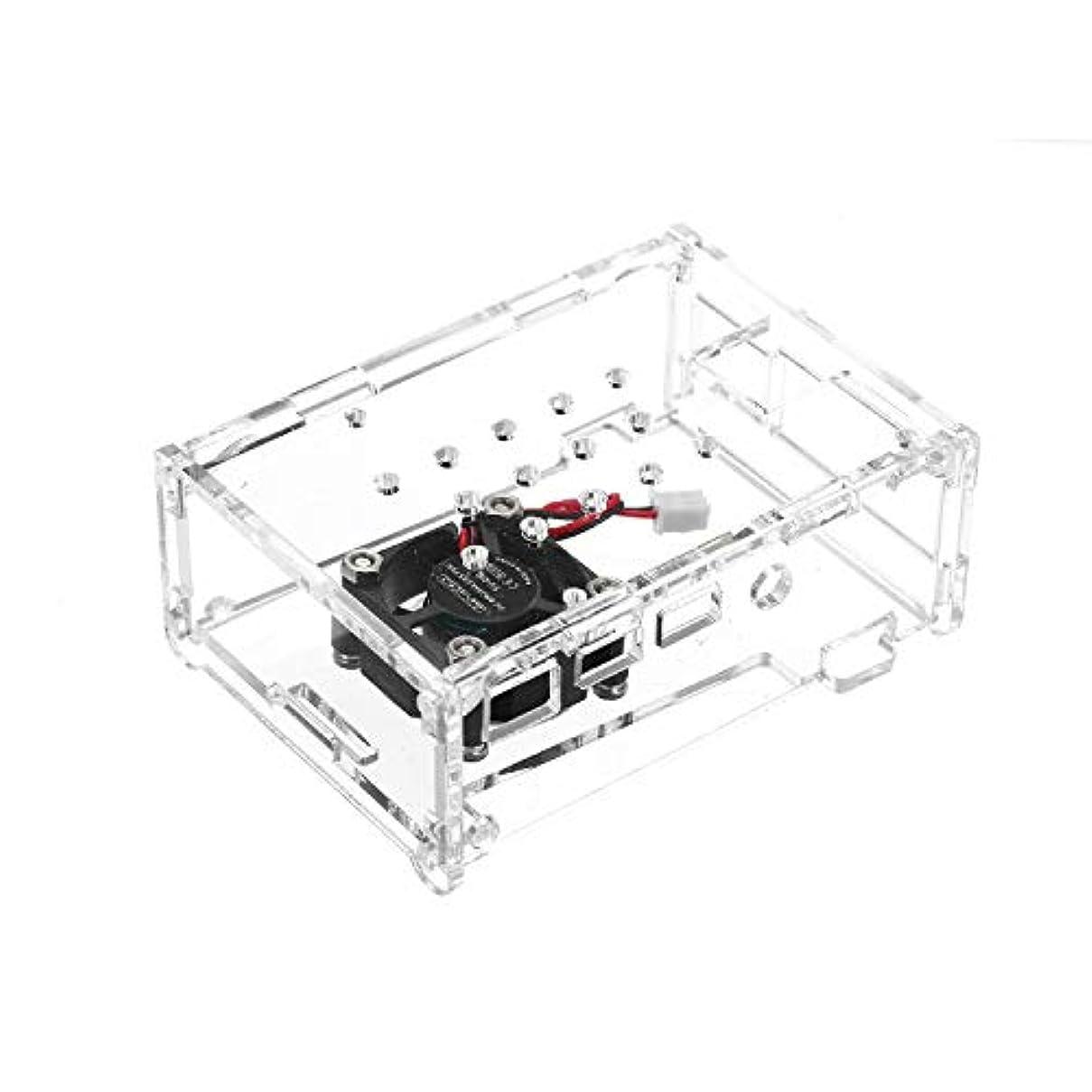 ベンチャー試み類似性KKmoon Raspberry Pi 3&2モデル B 透明アクリルケース 冷却ファンヒートシンク付き Raspberry PiモデルB 用