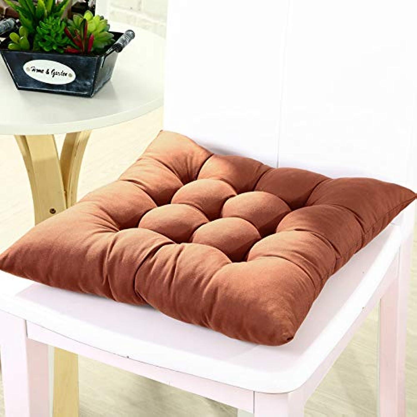 圧縮する反発電化するLIFE 12 色 40 × 40 センチメートルシートクッション真珠綿チェアバックシートのクッションソファ枕臀部快適な椅子クッション家の装飾 クッション 椅子