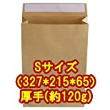 宅配袋・角底袋・紙袋 Sサイズ(327*215*65) 厚手(約120g) 30枚入