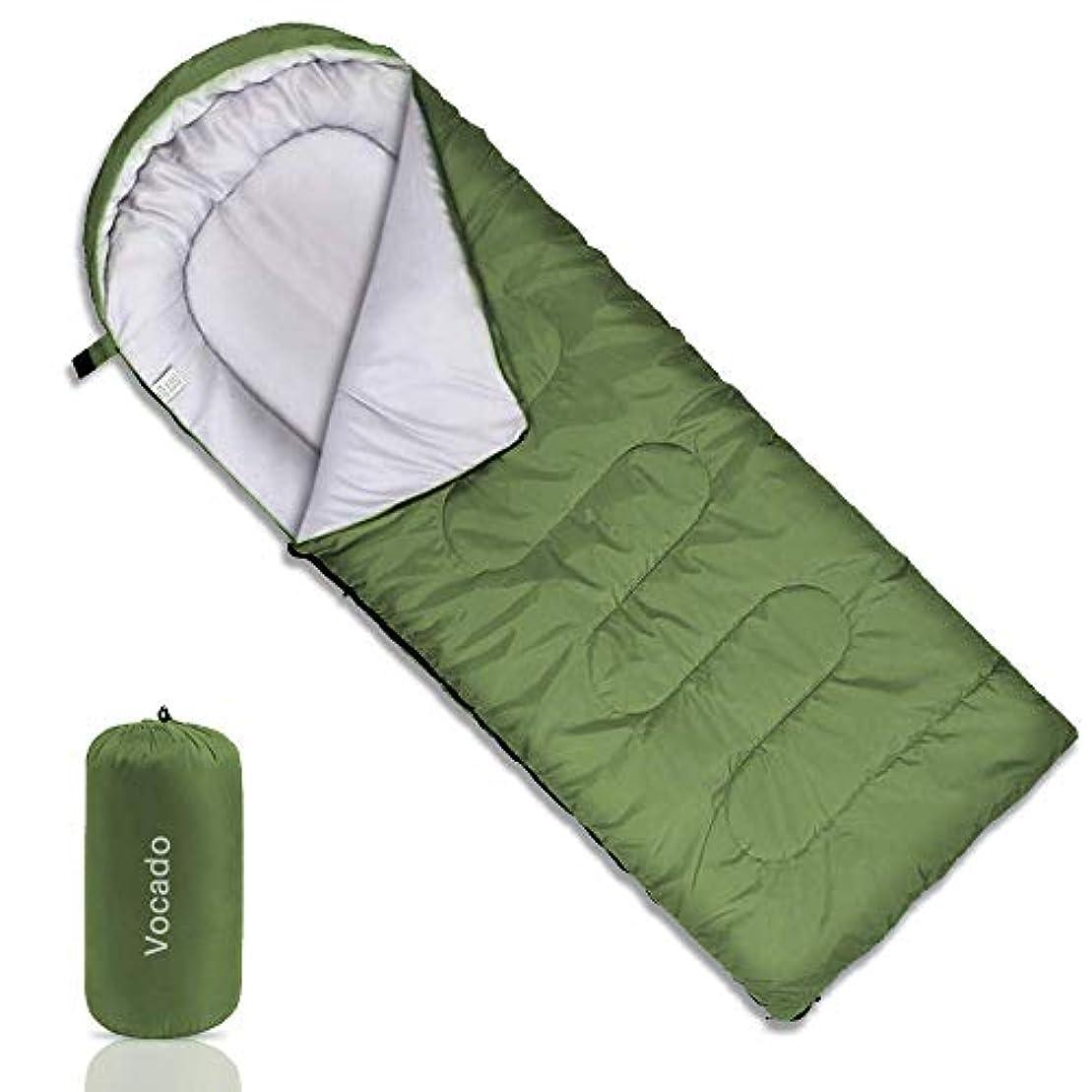 検索エンジンマーケティング称賛シュガーVocado sleeping bag(寝袋), Double Envelope sleeping bag(寝袋), Indoor & Outdoor Use, Portable, Lightweight and Compact sleeping bag(寝袋)s for Kids, Adults, Teens,3-4 Seasons Camping, Hiking, Traveling, Backpacking [並行輸入品]