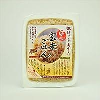 残留農薬ゼロ 安心 玄米ごはん 160g入×5個セット (マイセン レトルト パック ごはん)