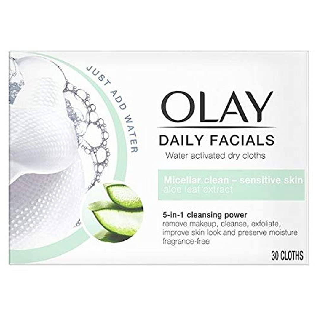 ドーム恐れるアーティキュレーション[Olay ] オーレイ毎日フェイシャル5-In1は乾燥布 - 敏感肌 - Olay Daily Facials 5-in1 Dry Cloths - Sensitive Skin [並行輸入品]