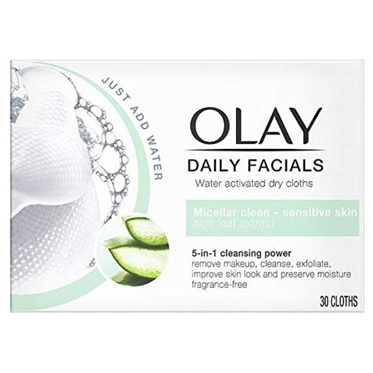 種類悲しいことに拍手する[Olay ] オーレイ毎日フェイシャル5-In1は乾燥布 - 敏感肌 - Olay Daily Facials 5-in1 Dry Cloths - Sensitive Skin [並行輸入品]