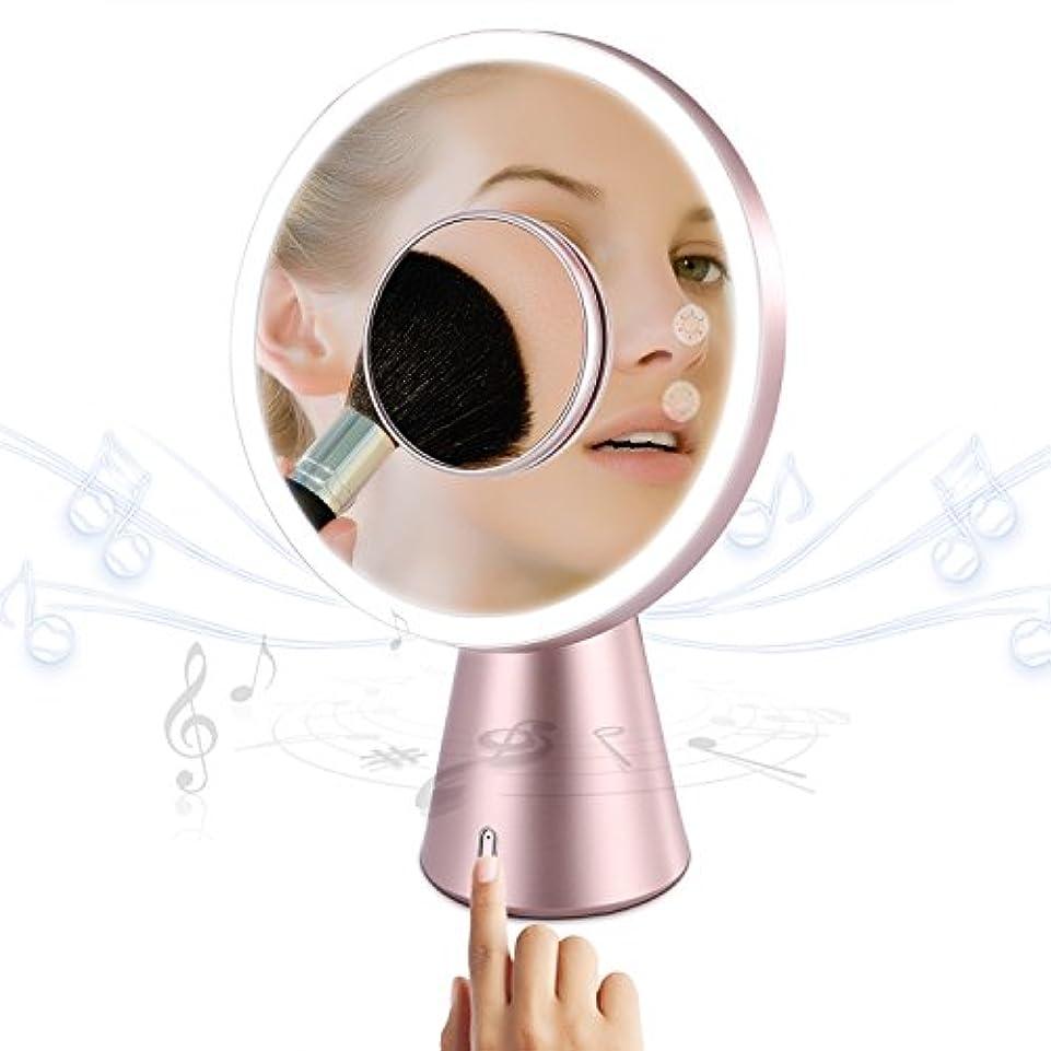 ケント正確に適応化粧鏡 化粧ミラー 鏡女優ミラー 卓上 led付き 折りたたみ 拡大鏡5倍 明るさ調節可能 90°回転 電池&USB 2WAY給電ブルートゥーススピーカー デスクライト兼用