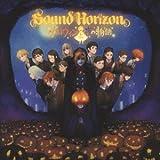 星の綺麗な夜 / Sound Horizon