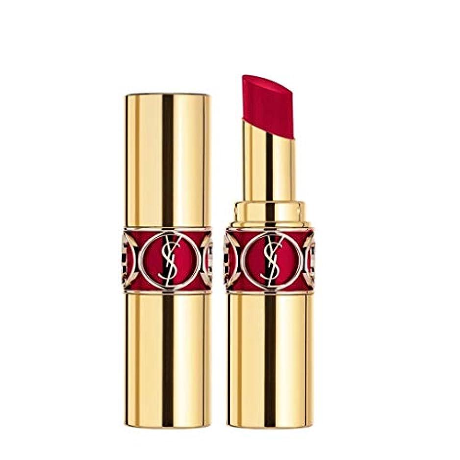 自動消去に勝るイヴサンローラン Rouge Volupte Shine - # 85 Burgundy Love 4.5g/0.15oz並行輸入品