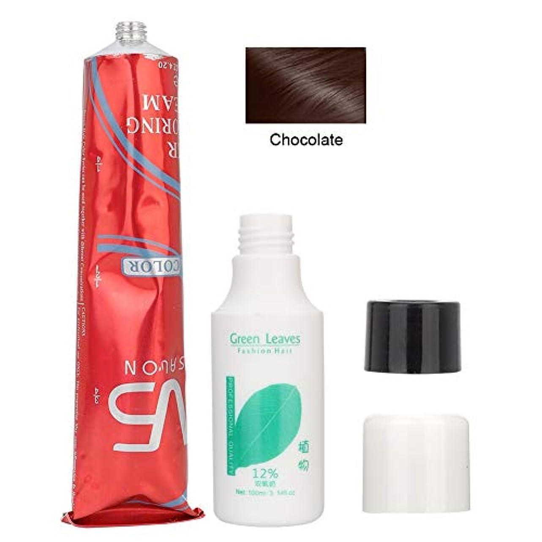 最少とらえどころのないバンジージャンプ100ミリリットルユニセックスDIYのヘアカラーリング染色クリーム(03#チョコレート+二酸素牛乳)