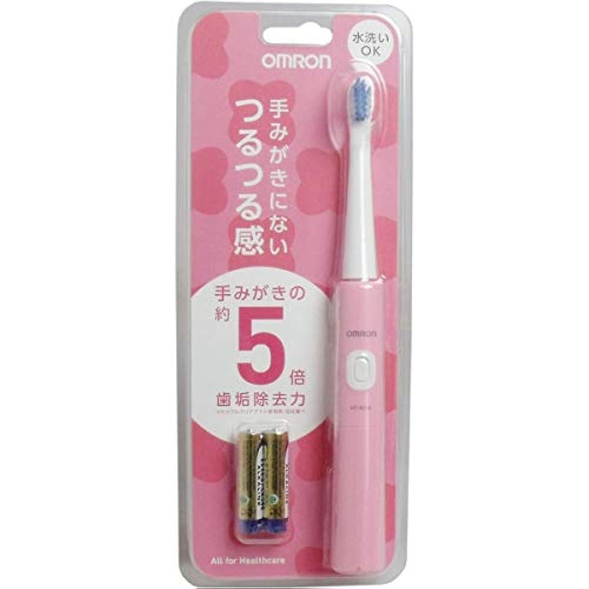 暗殺マニア間違いなくオムロンヘルスケア 音波式電動歯ブラシ ピンク HT-B210-PK