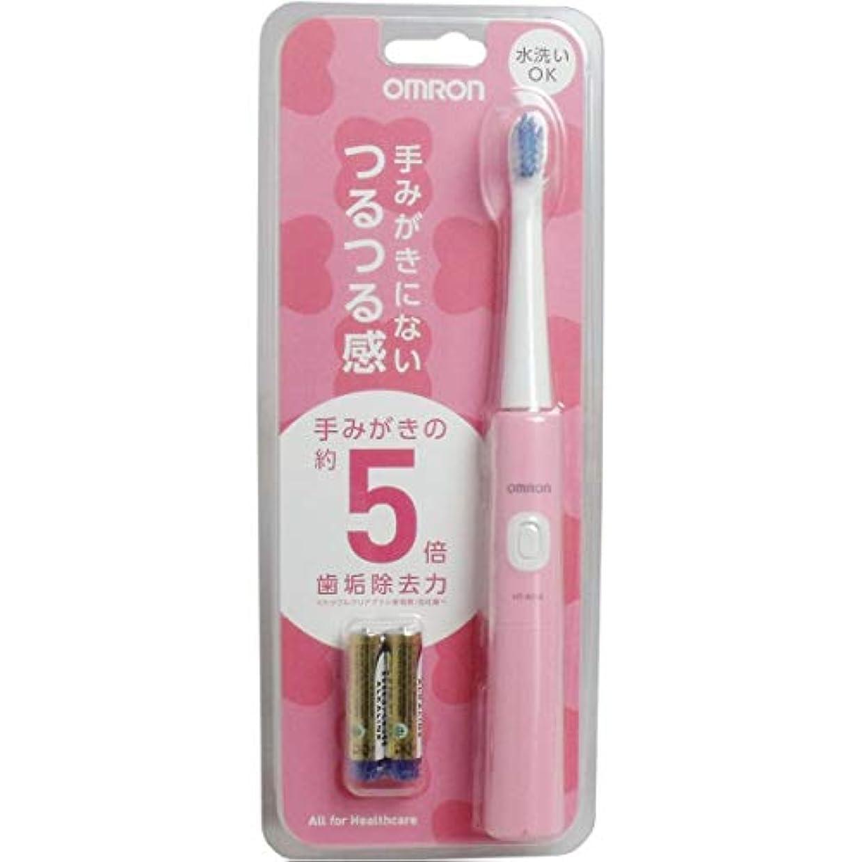習字進行中集中オムロンヘルスケア 音波式電動歯ブラシ ピンク HT-B210-PK