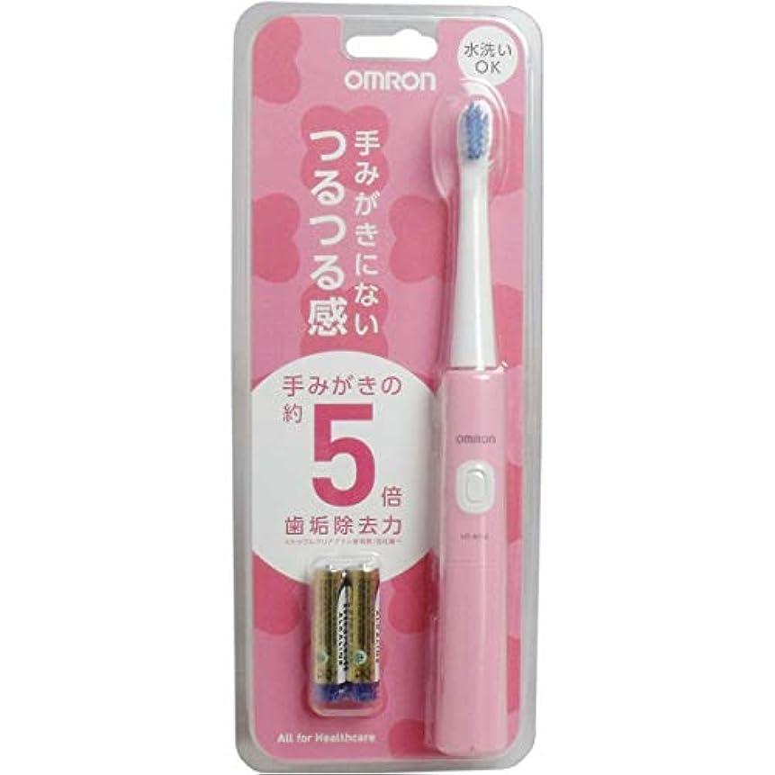 ウェブ再びバイオリンオムロンヘルスケア 音波式電動歯ブラシ ピンク HT-B210-PK