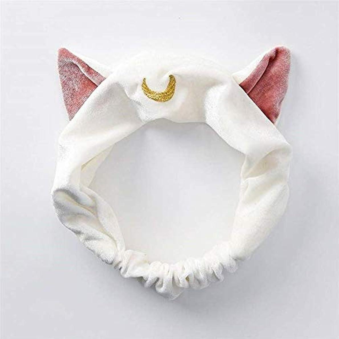 スクリューできない明快ファッションセーラームーンアルテミス風のヘアバンドかわいい猫美容シャワーヘッドバンド(ホワイト)