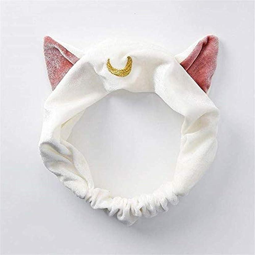 ファッションセーラームーンアルテミス風のヘアバンドかわいい猫美容シャワーヘッドバンド(ホワイト)