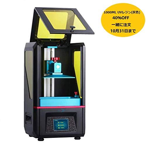 ANYCUBIC PHOTON 光造形式 3Dプリンター UV レジン + FEPフィルム付属 デスクトップ 2K 高精度 UV-LED LCD masking B078T61G9C 1枚目