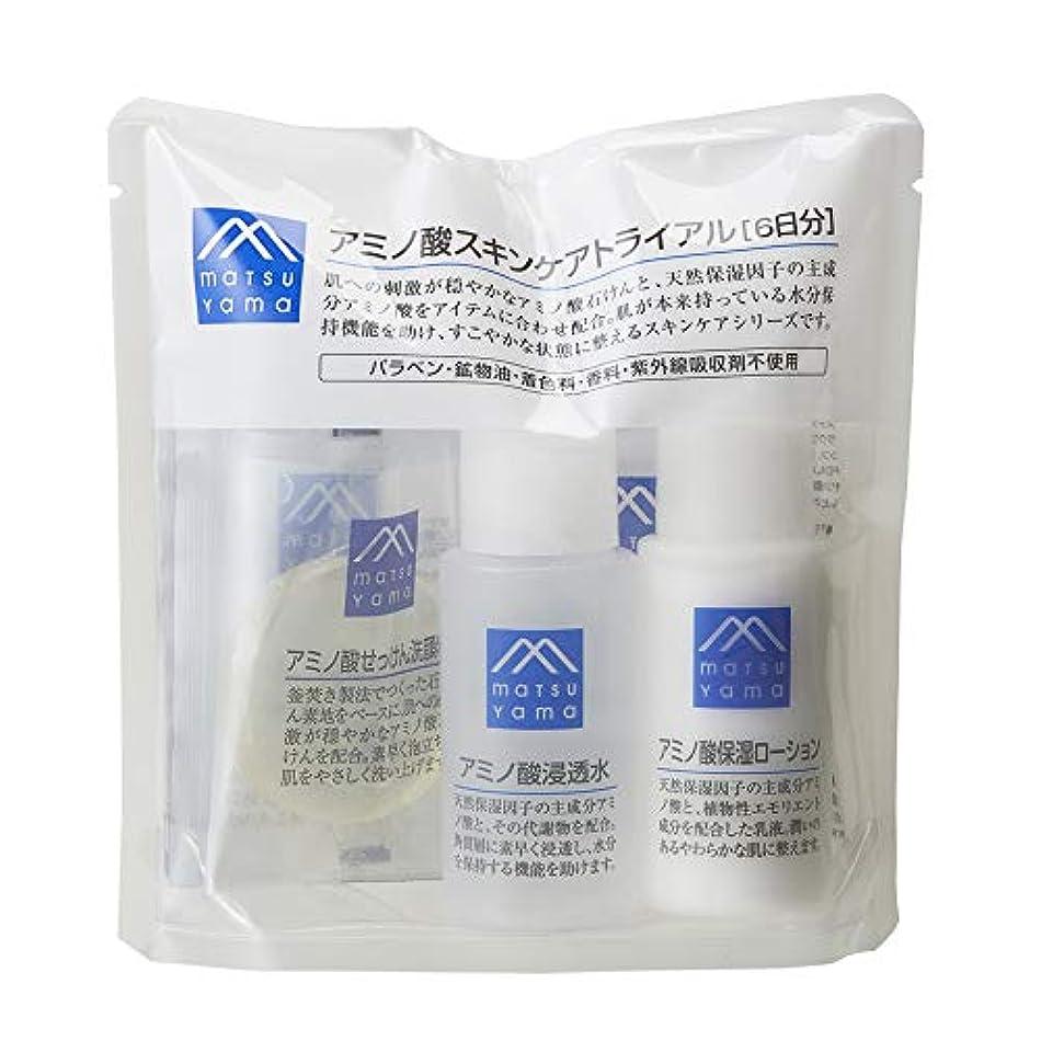 不規則な終わり密度Mマーク(M-mark) アミノ酸スキンケアトライアル セット アミノ酸せっけん洗顔料(枠練り石けん)標準重量12g×1個/アミノ酸せっけん洗顔フォーム(洗顔フォーム)2g×2包/アミノ酸浸透水(化粧水)30mL×1本/アミノ酸浸透ジェル(保湿液)3mL×2包/アミノ酸保湿ローション(乳液)30mL×1本/アミノ酸日焼け止め乳液3mL×2包