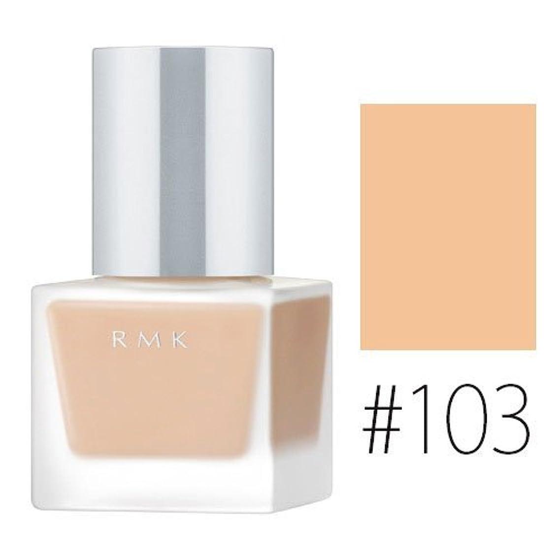 【RMK (ルミコ)】リクイドファンデーション #103 30ml