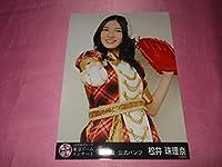 SKE48 松井珠理奈 写真 東京ドームコンサート 2014 夏 公式パンフ