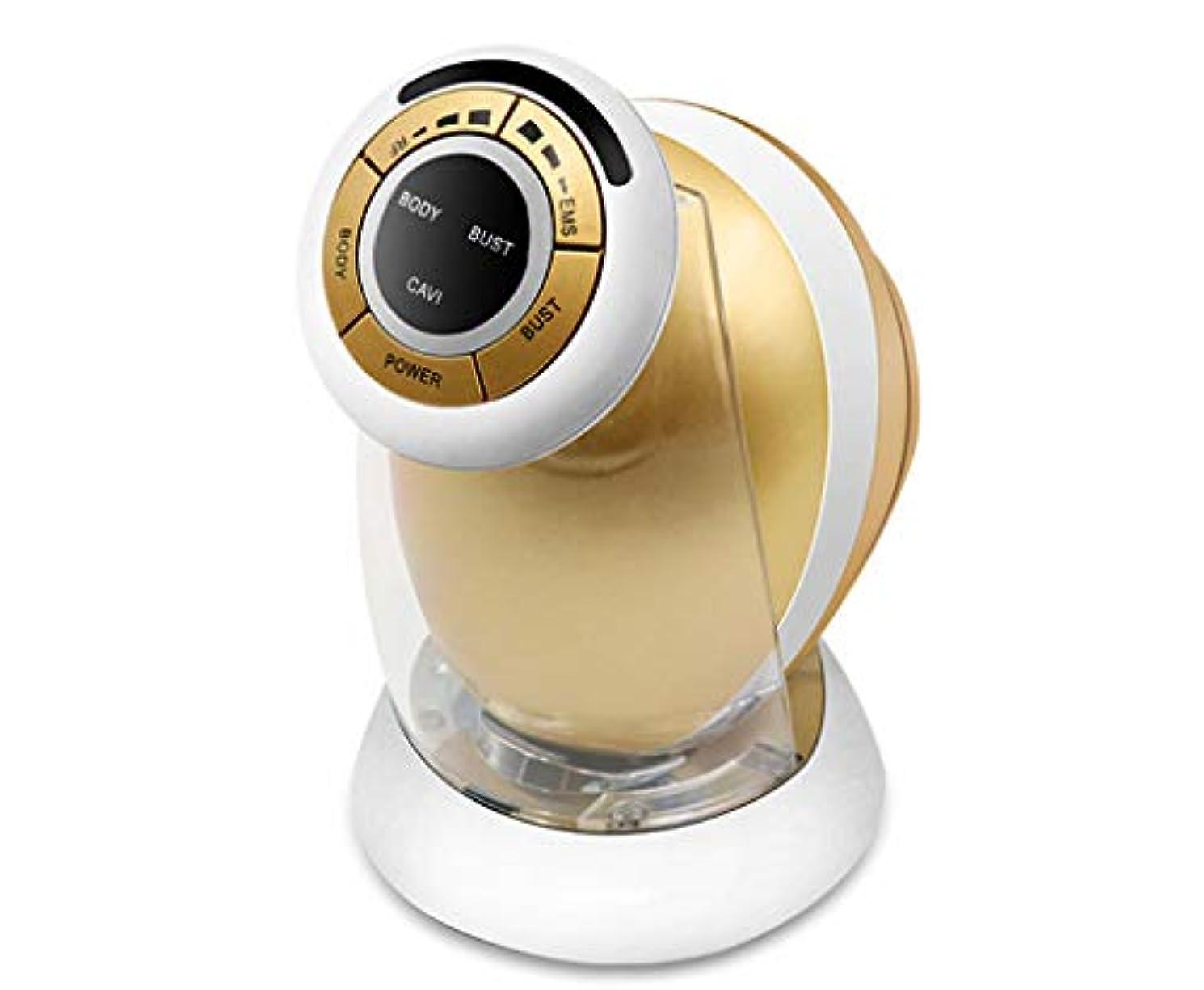 コールド革命的伝える体重減少計、携帯型減量装置、ボディマッサージスリミングマシン、セルライト除去用脂肪減量防水+充電式
