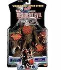 Resident Evil 2 William G-3/G-4 バイオハザード ウィリアム バーキンG