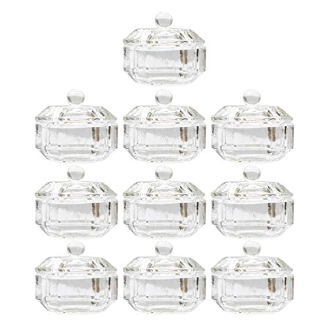 生物学いろいろタイプLurrose 10ピースネイルアクリル液体カップアクリル液体粉末ダッペン皿ガラスクリスタルカップガラス製品ツール用蓋容器付きネイルアート
