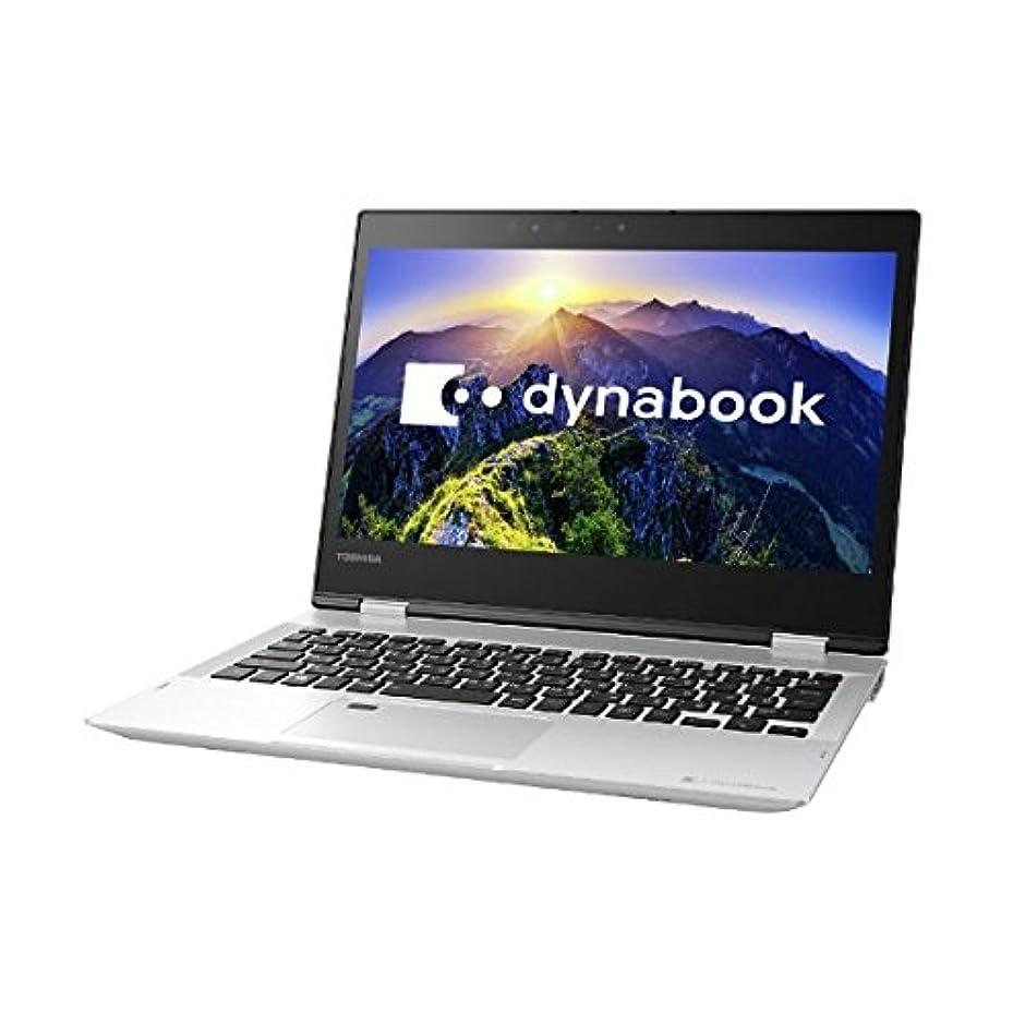 照らすテラス中に東芝 PV72FSP-NEA dynabook V72/FS (プレシャスシルバー)