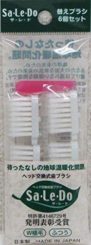 サレド レギュラーヘッド SR-0006