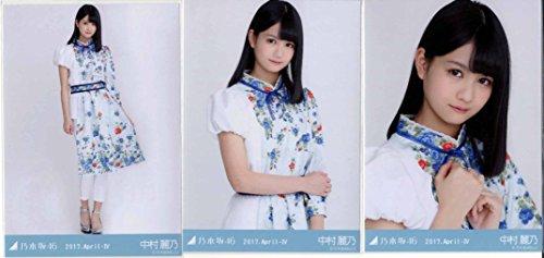 【中村麗乃 3種コンプ】乃木坂46 会場限定生写真/5thBDライブ衣装1