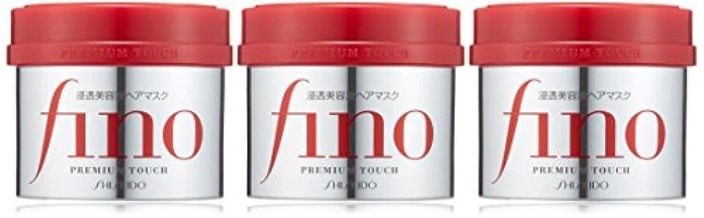写真周辺無駄だ【まとめ買い】フィーノ プレミアムタッチ 浸透美容液ヘアマスク 230g×3個