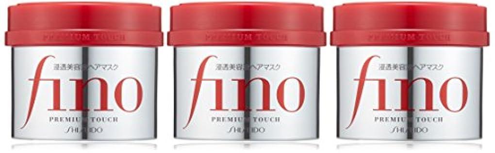 やろうコールドグラディスフィーノ(fino) 【まとめ買い】フィーノ プレミアムタッチ 浸透美容液ヘアマスク 230g×3個