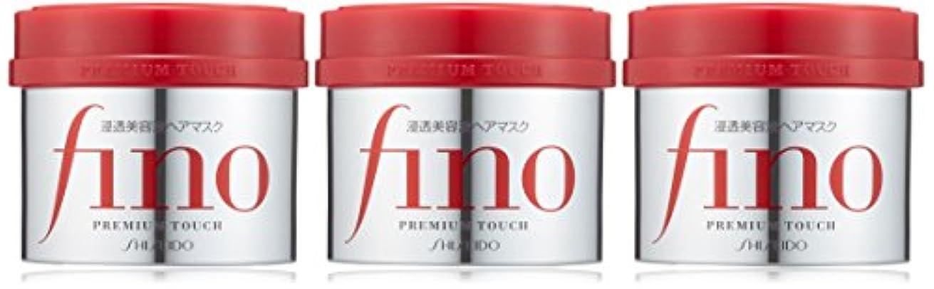 規範霧深い一般的にフィーノ(fino) 【まとめ買い】フィーノ プレミアムタッチ 浸透美容液ヘアマスク 230g×3個