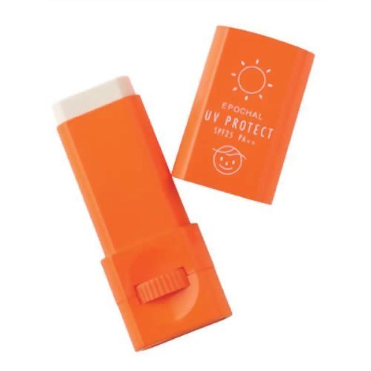 ガス安全な信頼性のあるルバンシュ エポカル UVプロテクト 9.5g