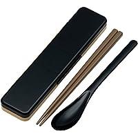 コンビセット 箸 スプーン セット アースカラー ブラック 日本製 CCS3SA