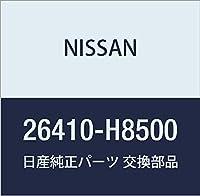 NISSAN(ニッサン) 日産純正部品 ルームランプ 26410-H8500