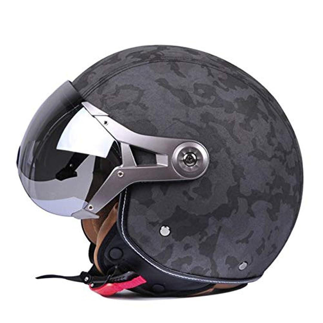 サークル受け取るあいまいHYH オートバイヘルメット電気自動車ハーフヘルメット半四季ファッション安全性格ヘルメット - 迷彩グリーンレザー いい人生 (Size : XL)