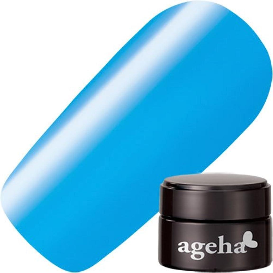 応援する可動式内側ageha(アゲハ) コスメカラー 500 ブルーシロップ 2.7g