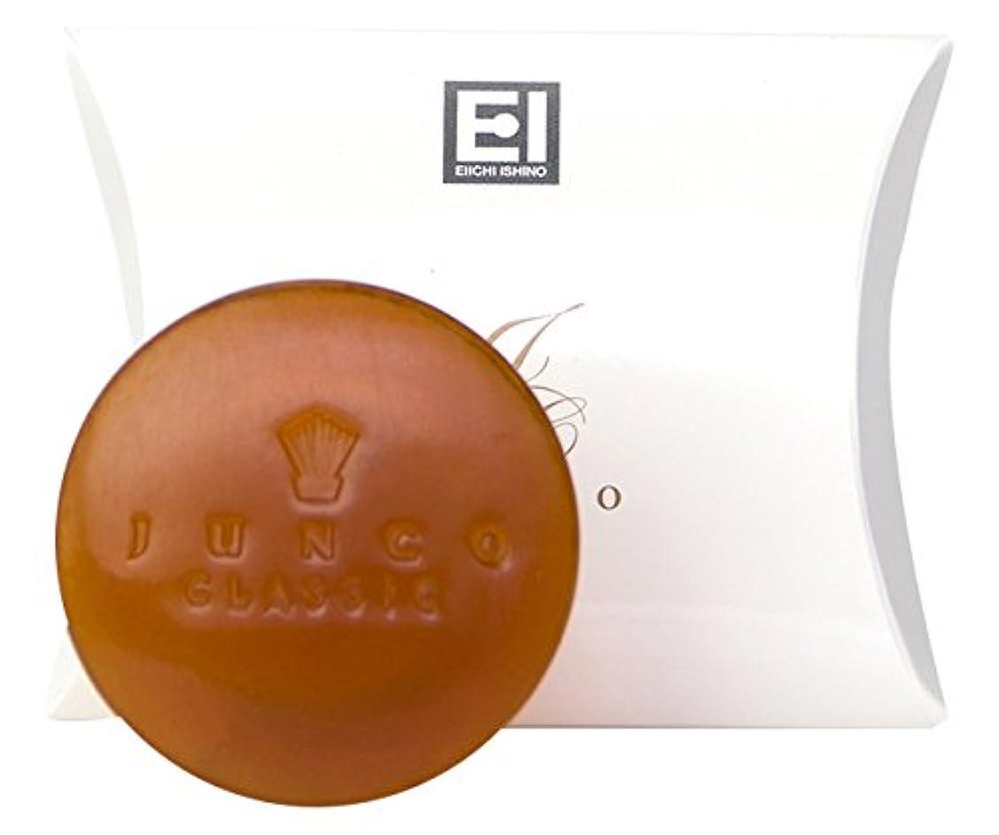 芸術的集中的な鍔EI JUNCO CLASSIC SOAP 20g