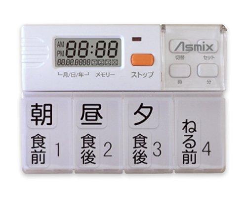 アスカ タイマー付きピルケースPCT-040 PCT-040