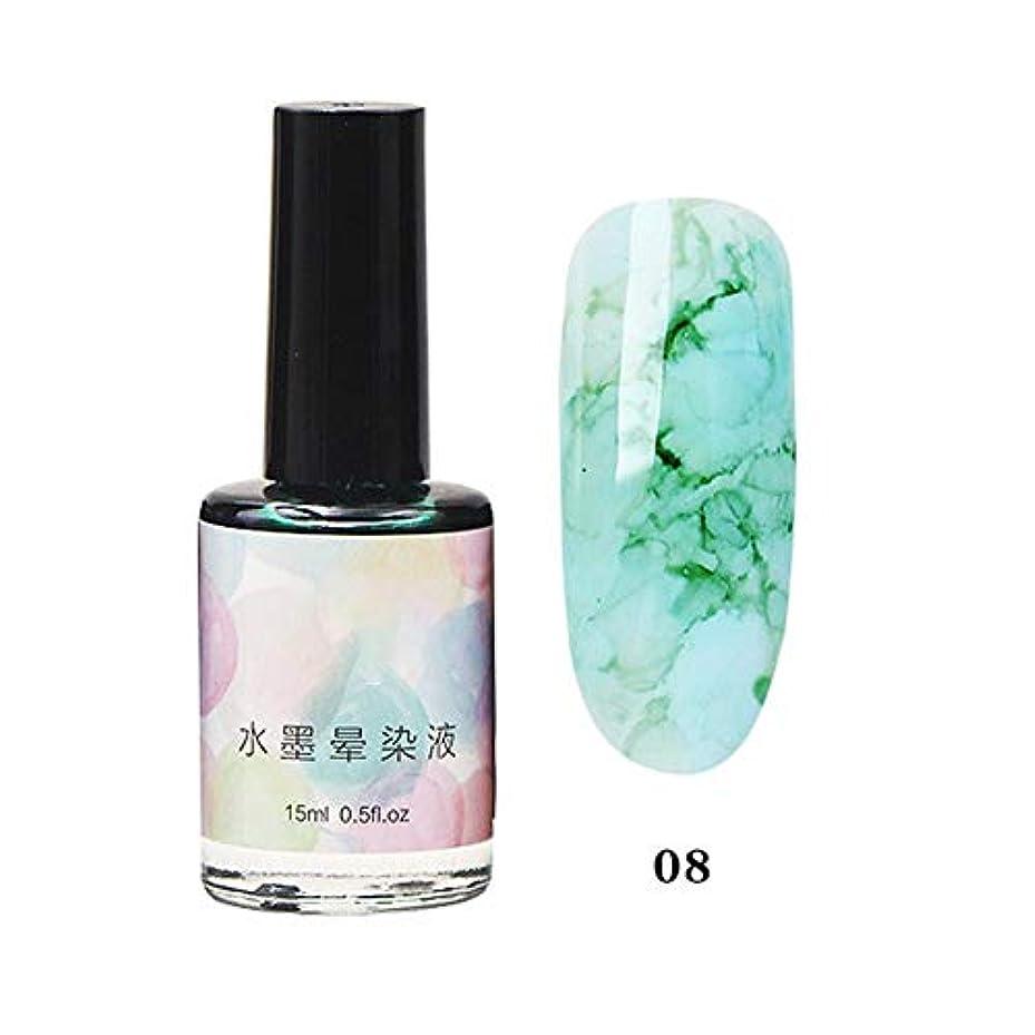 場合終了しましたうなずく11色選べる ネイルポリッシュ マニキュア ネイルアート 美しい 水墨柄 ネイルカラー 液体 爪に塗って乾かす 初心者でも簡単に使用できる junexi