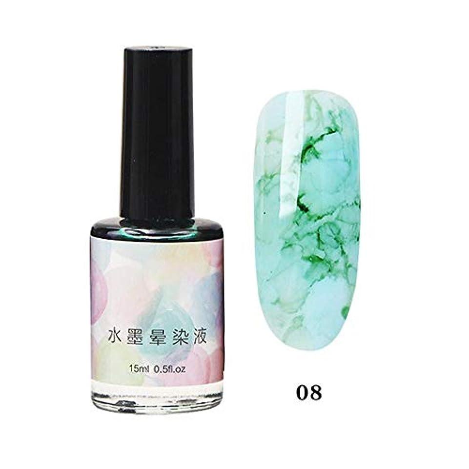 裕福な解き明かす不和11色選べる ネイルポリッシュ マニキュア ネイルアート 美しい 水墨柄 ネイルカラー 液体 爪に塗って乾かす 初心者でも簡単に使用できる junexi