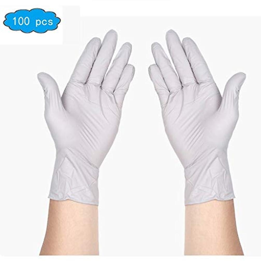に対応する汚れる衝動ニトリル試験用手袋 - 医療用グレード、パウダーフリー、ラテックスラバーフリー、使い捨て、非滅菌、食品安全、テクスチャード加工、白色、2.5ミル、便利なディスペンサー、100個入り、サニタリーグローブ (Color :...