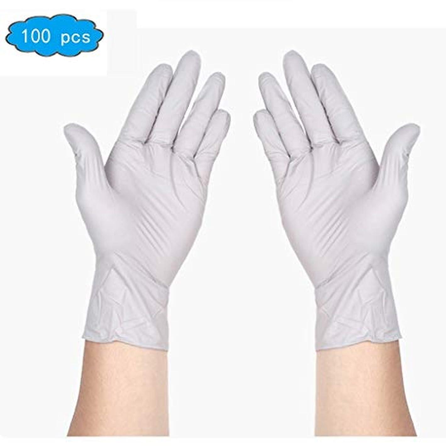 熱サンダルガイダンスニトリル試験用手袋 - 医療用グレード、パウダーフリー、ラテックスラバーフリー、使い捨て、非滅菌、食品安全、テクスチャード加工、白色、2.5ミル、便利なディスペンサー、100個入り、サニタリーグローブ (Color :...