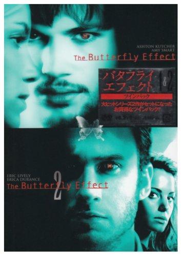 バタフライ・エフェクト1&2 ツインパック(初回限定生産) [DVD]