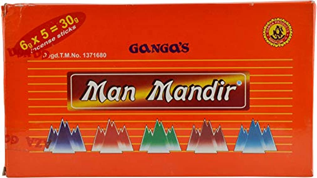誘発するふざけた媒染剤Ganga's Man Mandir Bamboo Incense Sticks (11, 25 cms, Black)