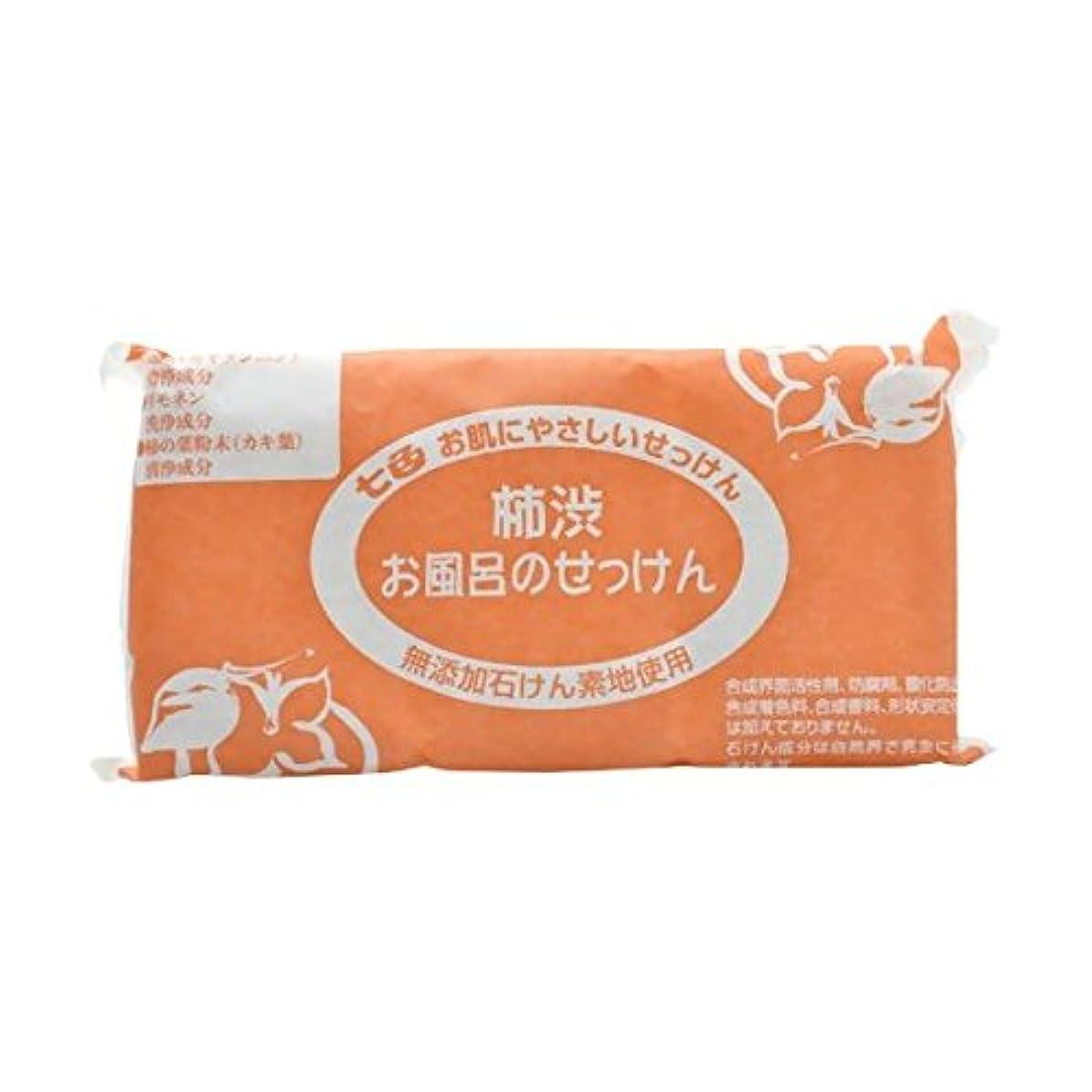 非行準備する一晩(まとめ買い)七色 お風呂のせっけん 柿渋(無添加石鹸) 100g×3個入×9セット