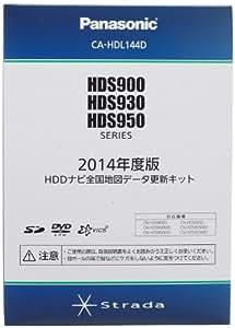 【パナソニック】 2014年度版地図更新キット【全国】 HDS900・930・950シリーズ用 CA-HDL144D