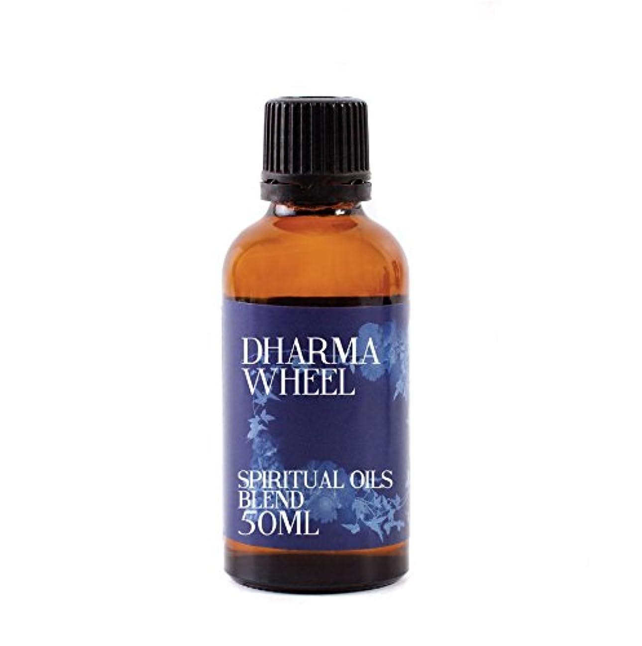 時々クレジット湿地Mystic Moments   Dharma Wheel   Spiritual Essential Oil Blend - 50ml