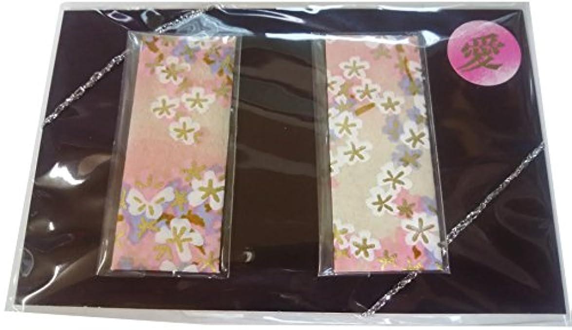 逆枯渇バーガー淡路梅薫堂の名刺香 愛 ~静かで深い和の香り(和桜)~