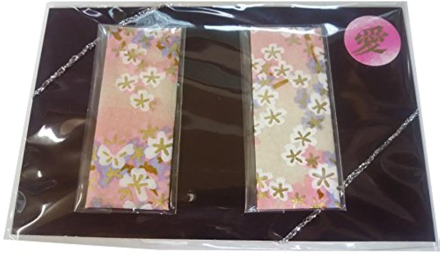 飛行機異議超える淡路梅薫堂の名刺香 愛 ~静かで深い和の香り(和桜)~