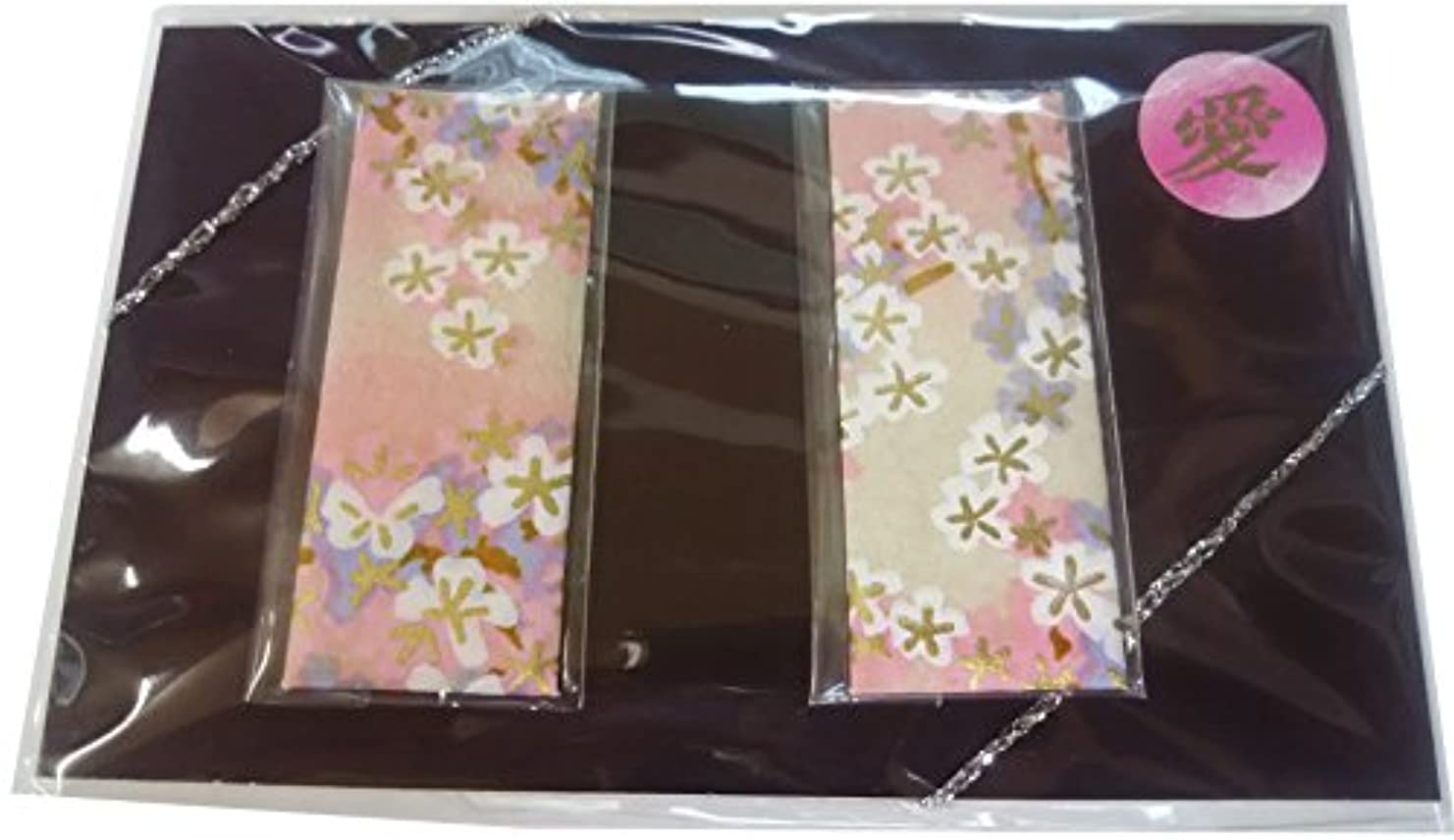 睡眠開いたキリスト淡路梅薫堂の名刺香 愛 ~静かで深い和の香り(和桜)~