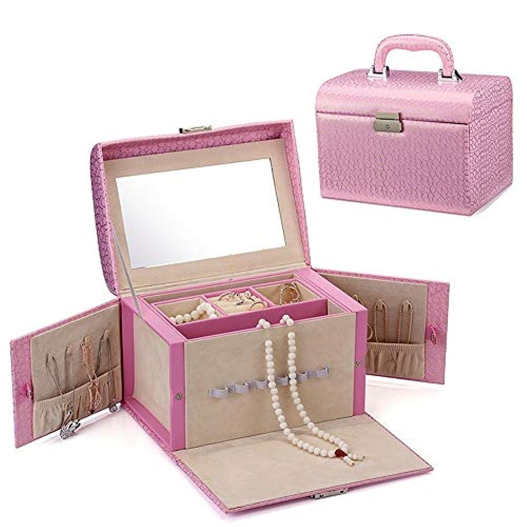 滅びるアボート晩餐化粧オーガナイザーバッグ 多層の引き出し女性の宝石の収納箱小物のストレージのための 化粧品ケース (色 : ピンク)