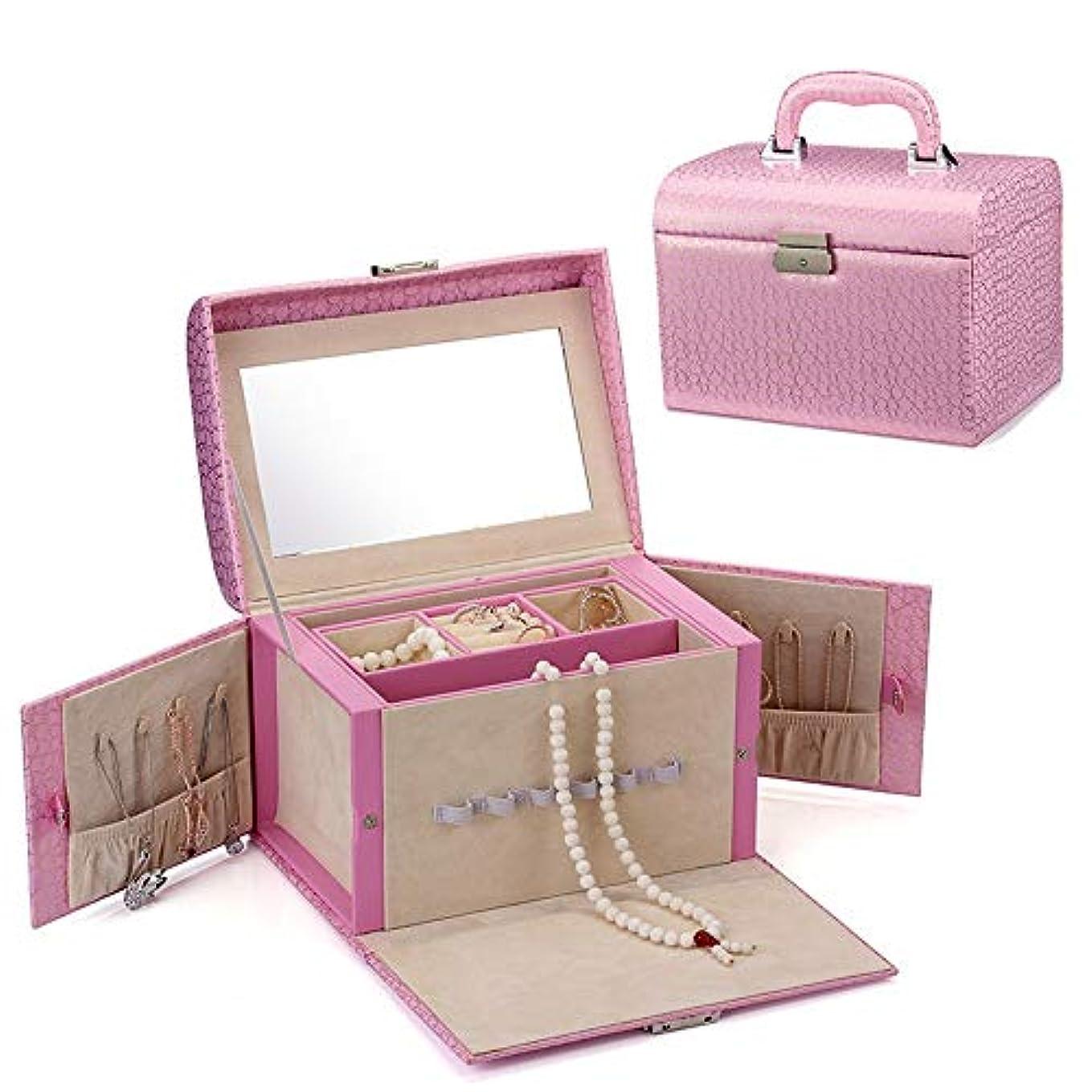 テメリティそれら申し立てる化粧オーガナイザーバッグ 多層の引き出し女性の宝石の収納箱小物のストレージのための 化粧品ケース (色 : ピンク)